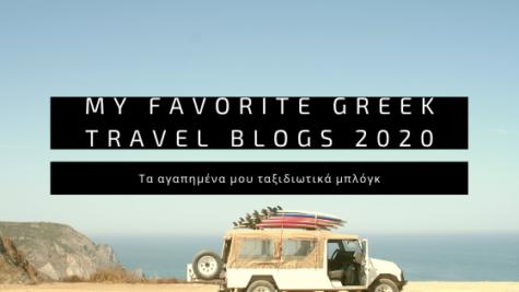 favorite-greek-travel-blogs-2020.jpg